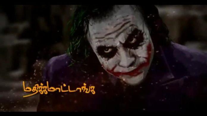 Joker Mass video download