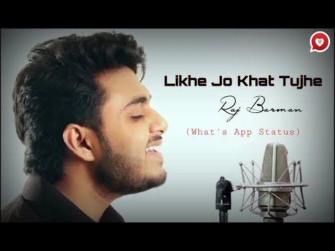 Likhe Jo Khat Tujhe New Version 1