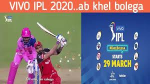 Vivo IPL 2020 Ab Khel Bolega Status