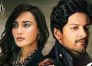 Aaj Bhi Vishal Mishra Song Status Video 1