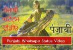 punjabi-status-video