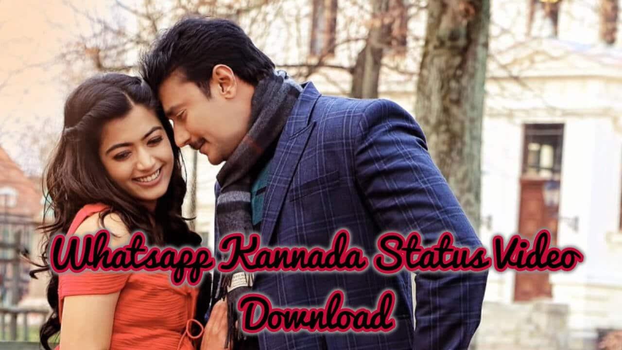 New Kannada Status Video For Whatsapp Statusvideoplus Com